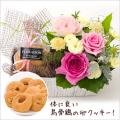 【送料無料】母の日・クッキー&バラのアレンジメント