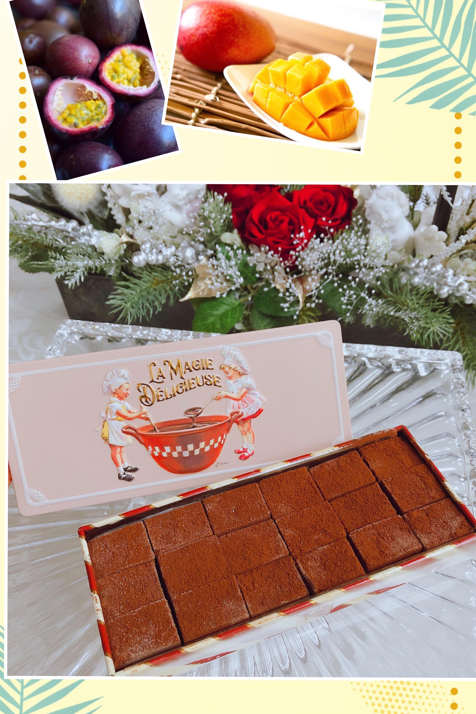 ショコラシャルール (プレミアムハニー生チョコレート) パッションフルーツ&マンゴー