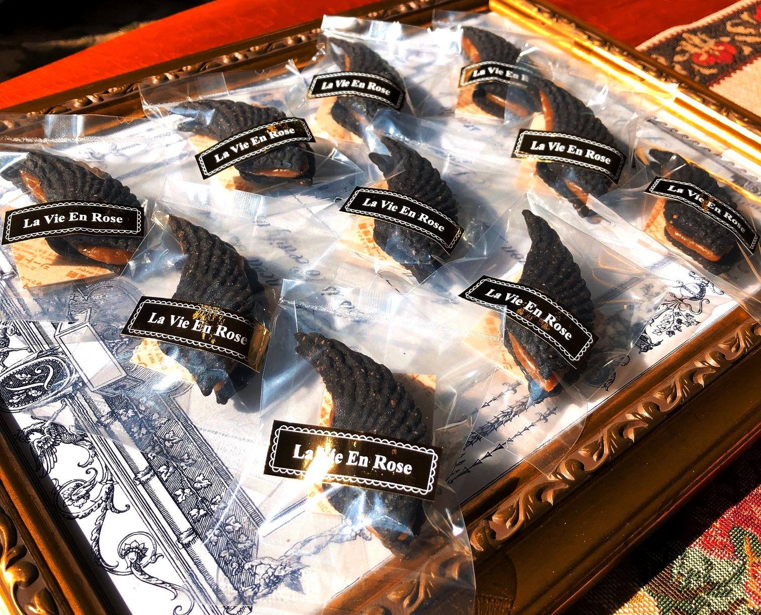 《本葛粉グルテンフリークッキー&キャラメル》 ラール ブル(青い時)