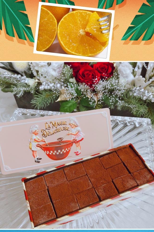 ショコラシャルール (プレミアムハニー生チョコレート) 紅まどんな&ブラッドオレンジ