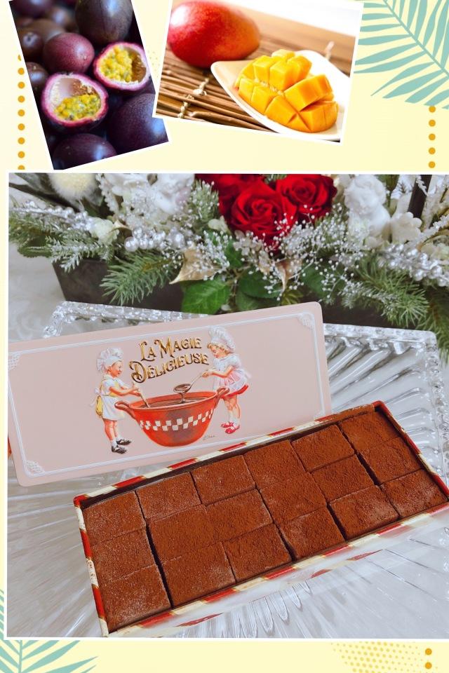 【期間限定】ショコラシャルール (プレミアムハニー生チョコレート) パッションフルーツ&マンゴー