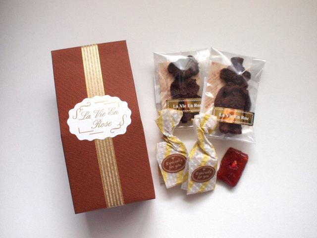 【プチギフト&お試しサイズ】くまさんからの贈り物《本葛粉グルテンフリークッキー×マクロビキャラメル》