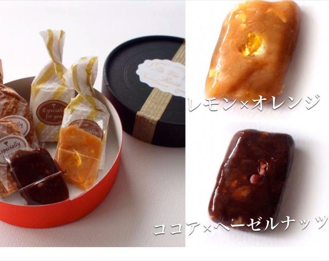 マクロビキャラメル(6個入り) ココア×ヘーゼルナッツ/レモン×オレンジ