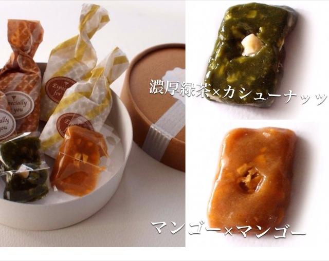 マクロビキャラメル(6個入り) マンゴー×マンゴー/濃厚緑茶×カシューナッツ