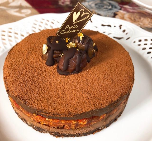 【冬期限定】<Rawケーキ>プレミアム チョコレートケーキ  12cmホール
