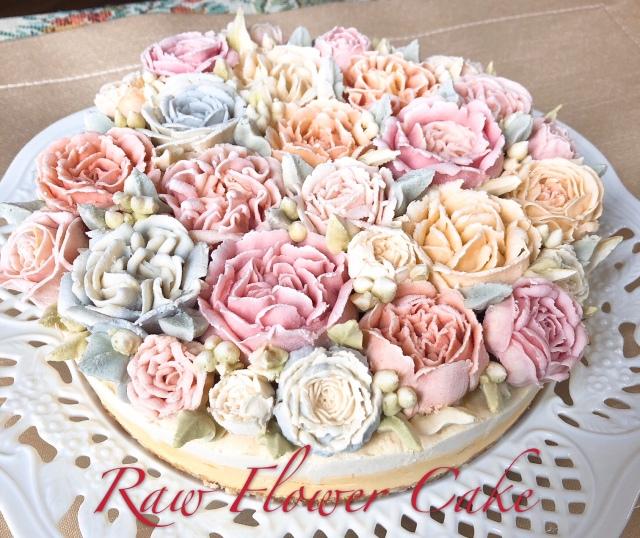 ≪Raw&ヴィーガン フラワーケーキ≫ エスカル ボーテ/(美しさの待ちの時間) パッションフルーツ&完熟アップルマンゴー味 18cmホール