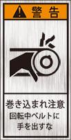 GKH-204-S 巻込まれ(61×31)
