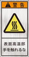 GKH-405-S 高温       (61×31)