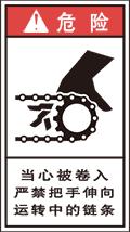 YH-2211-M 巻込まれ         (90×50)