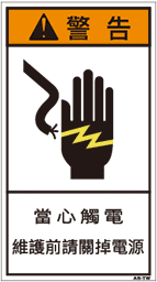ZH-004-M    電気(90×50)