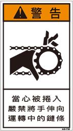 ZH-201-M   巻込まれ(90×50)