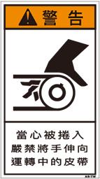 ZH-2013-M   巻込まれ(90×50)