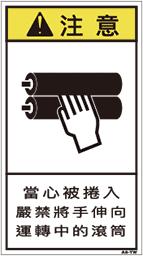 ZH-315-M   巻込まれ(90×50)