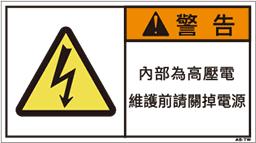 ZW-052-M    電気(90×50)