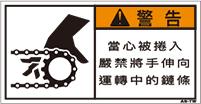 ZW-2511-S   巻込まれ(61×31)