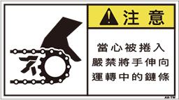 ZW-2611-M   巻込まれ(90×50)