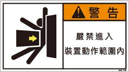 ZW-852-M      その他(90×50)