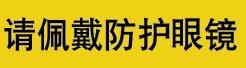 BT-38-Y-S (10枚入)   中国語(7×25)