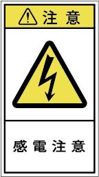 G7H-011-Mの製品画像,警告ラベル