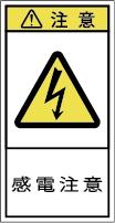 G7H-011-Sの製品画像,警告ラベル
