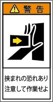 G7H-101A-Sの製品画像,警告ラベル