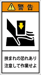 G7H-101B-Mの製品画像,警告ラベル