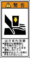 G7H-102B-Sの製品画像,警告ラベル
