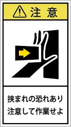 G7H-111A-Mの製品画像,警告ラベル