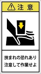 G7H-111B-Mの製品画像,警告ラベル