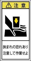 G7H-111B-Sの製品画像,警告ラベル