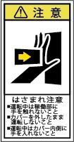 G7H-112A-Sの製品画像,警告ラベル