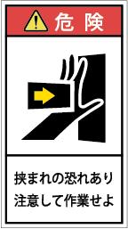 G7H-121A-Mの製品画像,警告ラベル