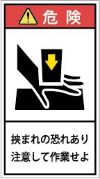 G7H-121B-Mの製品画像,警告ラベル
