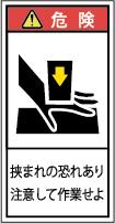 G7H-121B-Sの製品画像,警告ラベル