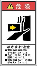 G7H-122A-Mの製品画像,警告ラベル