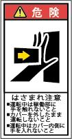 G7H-122A-Sの製品画像,警告ラベル