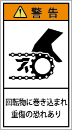 G7H-2011-Mの製品画像,警告ラベル