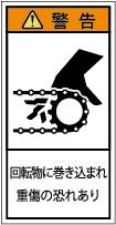 G7H-2011-Sの製品画像,警告ラベル