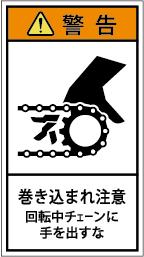 G7H-2012-Mの製品画像,警告ラベル