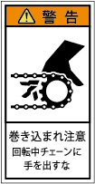G7H-2012-Sの製品画像,警告ラベル