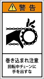 G7H-202-Mの製品画像,警告ラベル