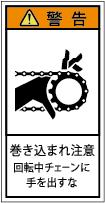 G7H-202-Sの製品画像,警告ラベル