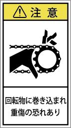G7H-211-Mの製品画像,警告ラベル