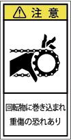 G7H-211-Sの製品画像,警告ラベル