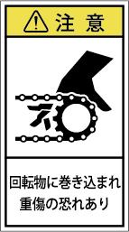 G7H-2111-Mの製品画像,警告ラベル