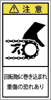 G7H-2111-Sの製品画像,警告ラベル