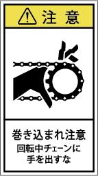 G7H-212-Mの製品画像,警告ラベル
