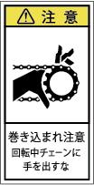 G7H-212-Sの製品画像,警告ラベル