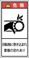 G7H-221-Sの製品画像,警告ラベル