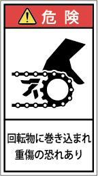 G7H-2211-Mの製品画像,警告ラベル